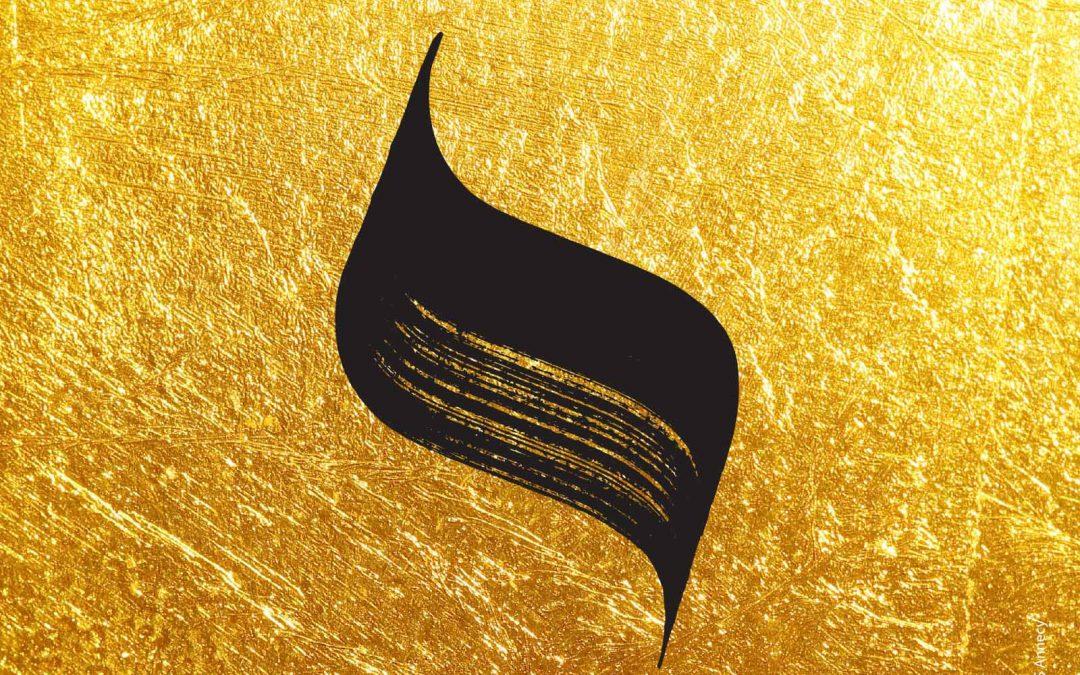 Lettres Hébraïques, selon l'Art Ancestral Samedi 18 Mai 2019